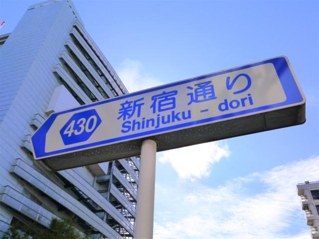 【新宿駅周辺/新宿区】のアクセス良好なフットサルコートまとめ!マップ付き!